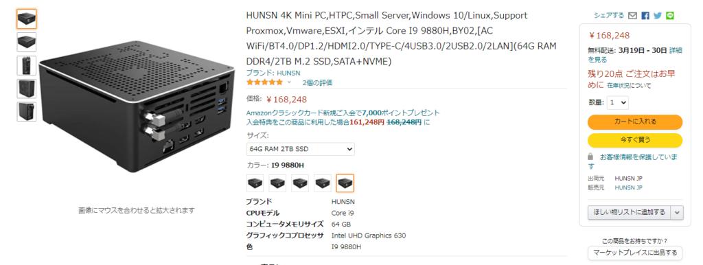 HUNSN 4K Mini PC